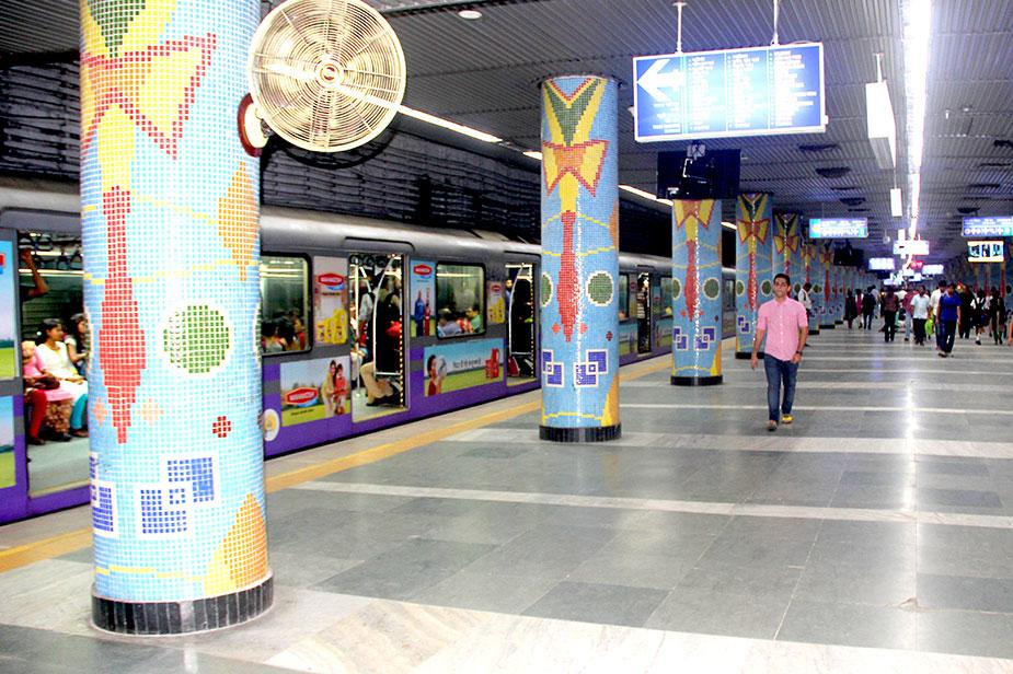 Станция Rabindra Sarobar/ «Рабиндра Саробар»