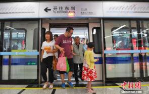 metro Lanzhou