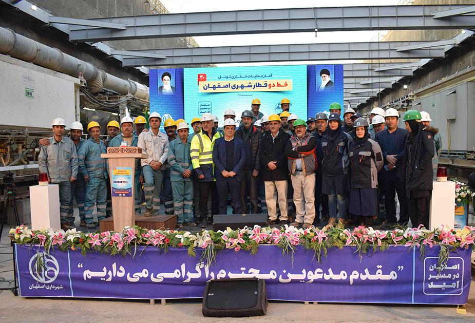 Начало строительства второй линии в Исфахане