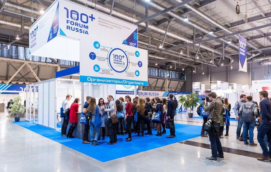 Форум 100+ russia