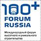 forum-100+russia