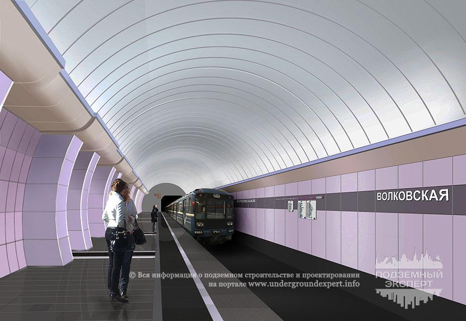 Проект станция метро Волковская