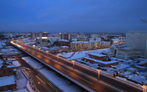 город Омск