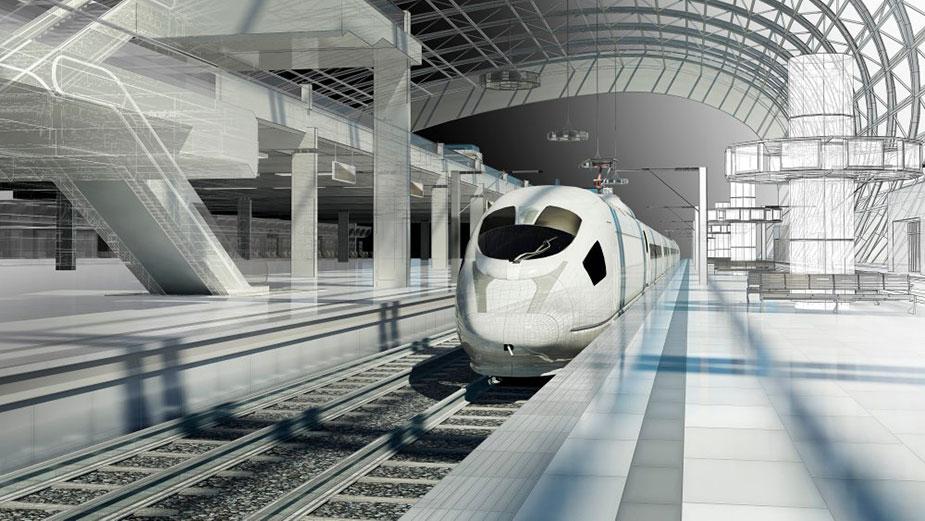 Проектирование метро