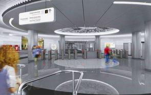 Лефортово метро Москва