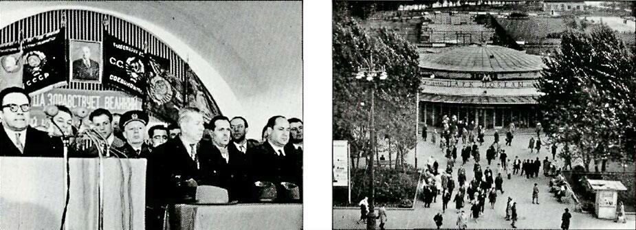 Открытие станции метро «Парк Победы»