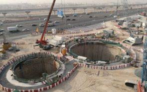 Dubai tunnel