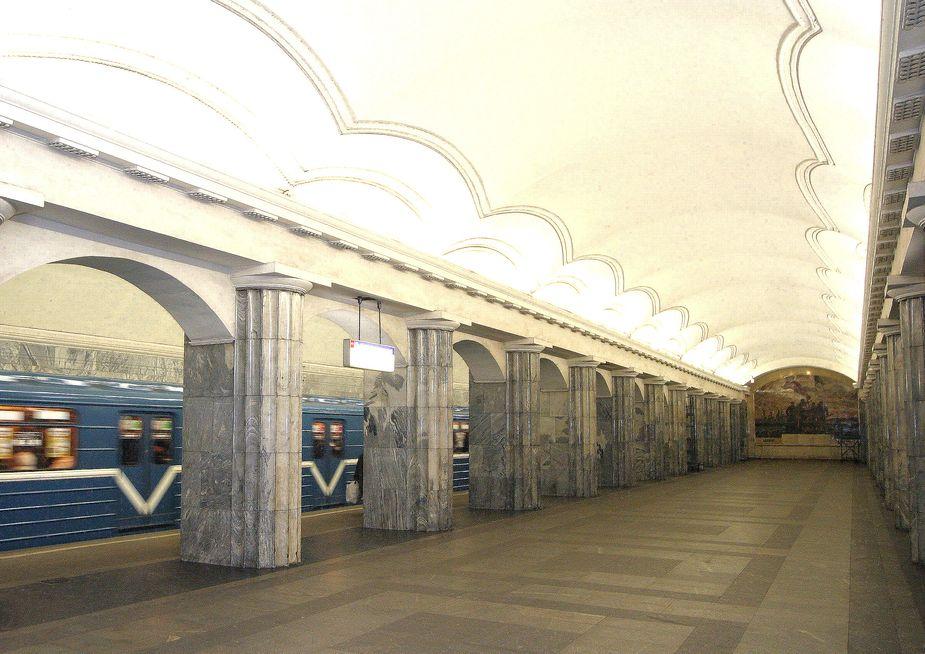 Metro Peterburga