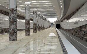 Nizhniy metro