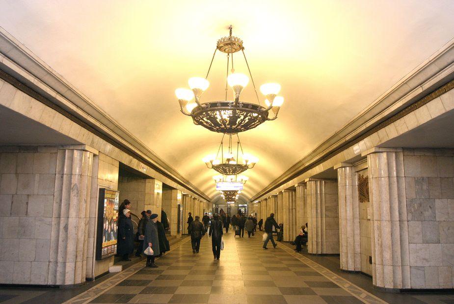 Metro SPb