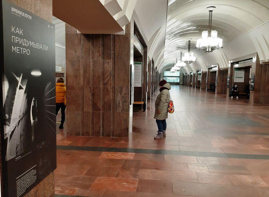 Kniga Nashe dorogoe metro