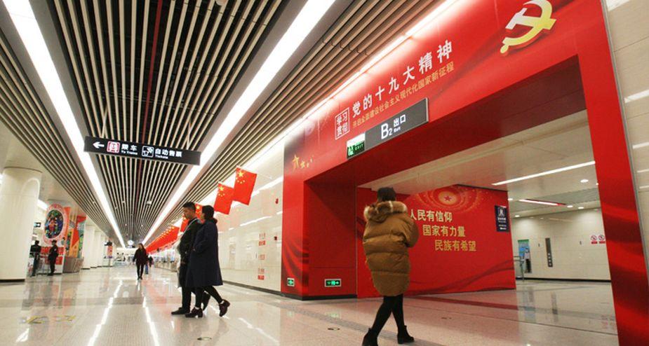 Shijiazhuang metro