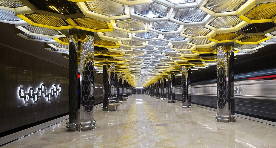 Metro Ekaterinburga
