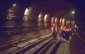 Metro Nizhnij