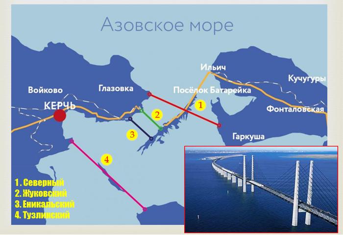 Предложенные схемы расположения мостового перехода через Керченский пролив