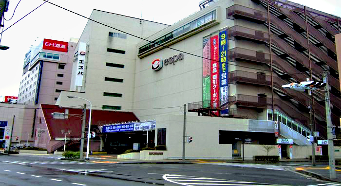 Автовокзал Мацумото