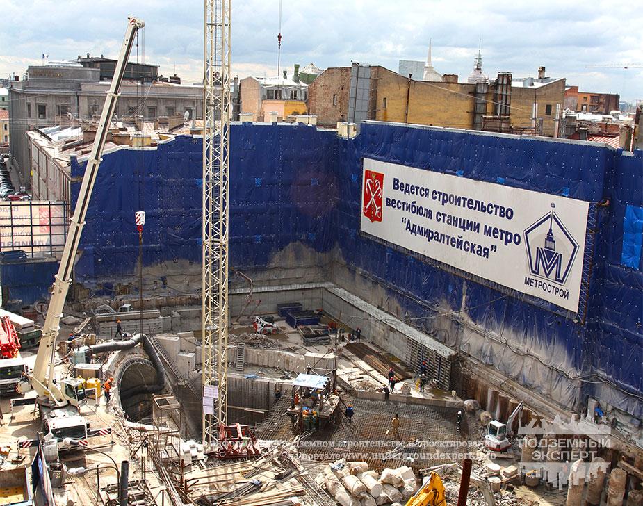 Строительство метро Адмиралтейская