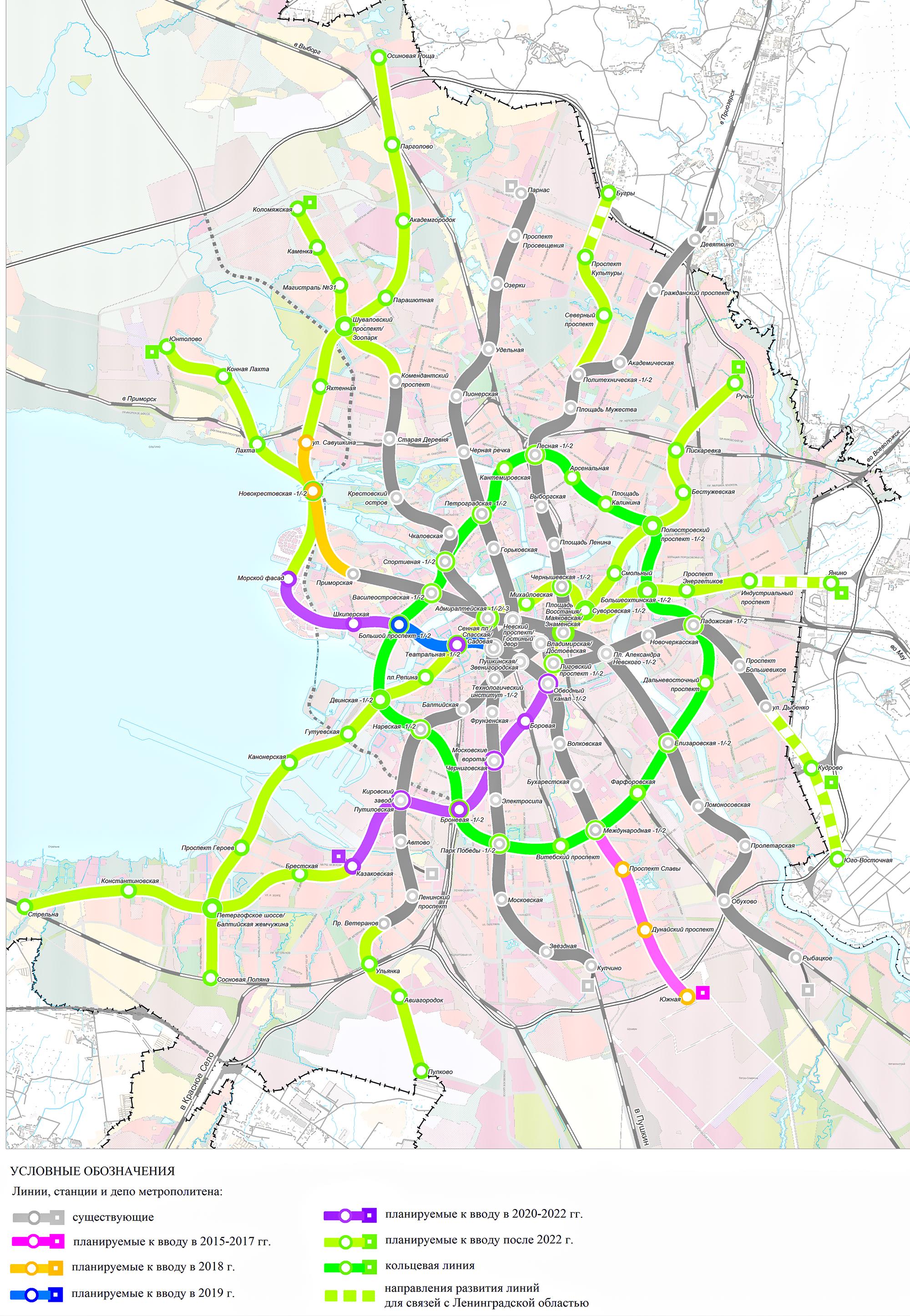 Схема развития метро в спб на карте