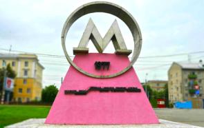 Метро Нижнего Новгорода