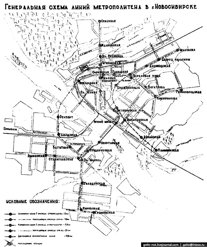 Генеральная схема метро Новосибирска