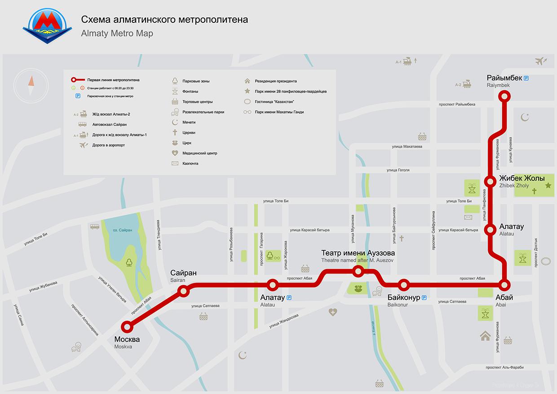 Схема метро алматы от станции