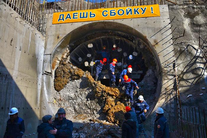 Сбойка тоннеля между станциями Москва и Сайран