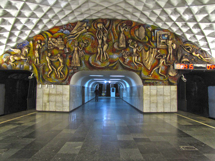 Станция Тбилисского метро Текникуру
