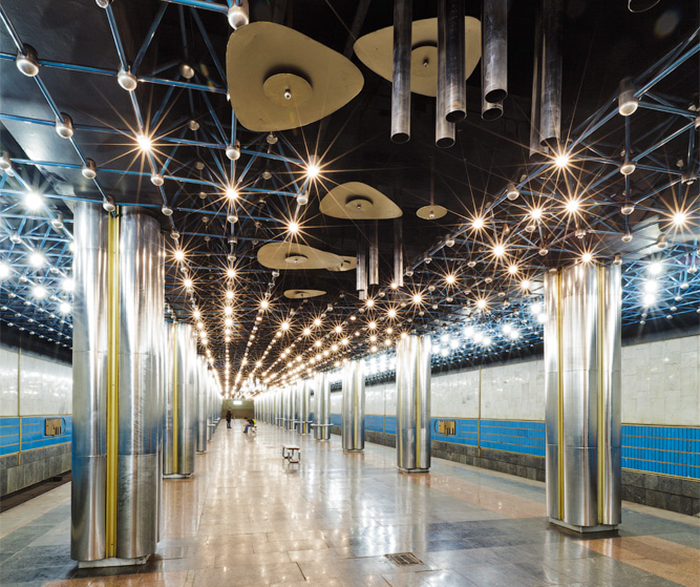 Станция метро Славутич в Киеве