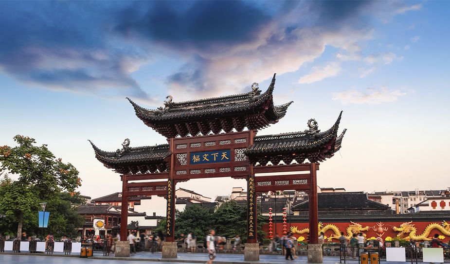 Храм Конфуция в Нанкине – впервые был построен на этом месте в 1034 году
