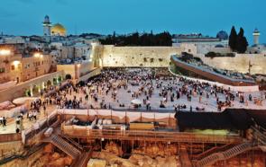 Иерусалим. Вид на Западную стену