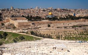 Иерусалим