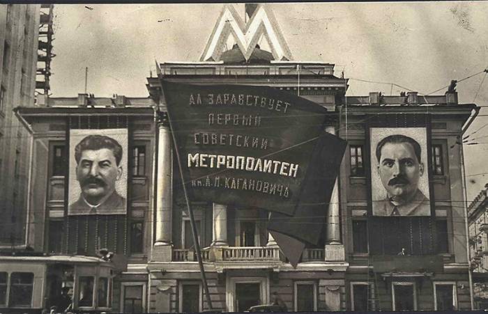 Открытие метро Москвы
