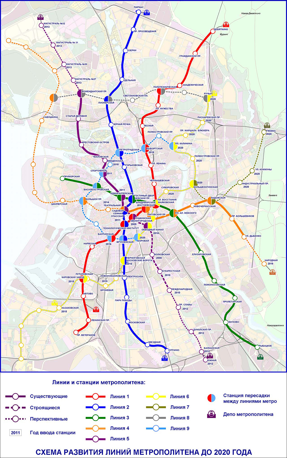 Схема метро санкт-петербурга 2018 фото