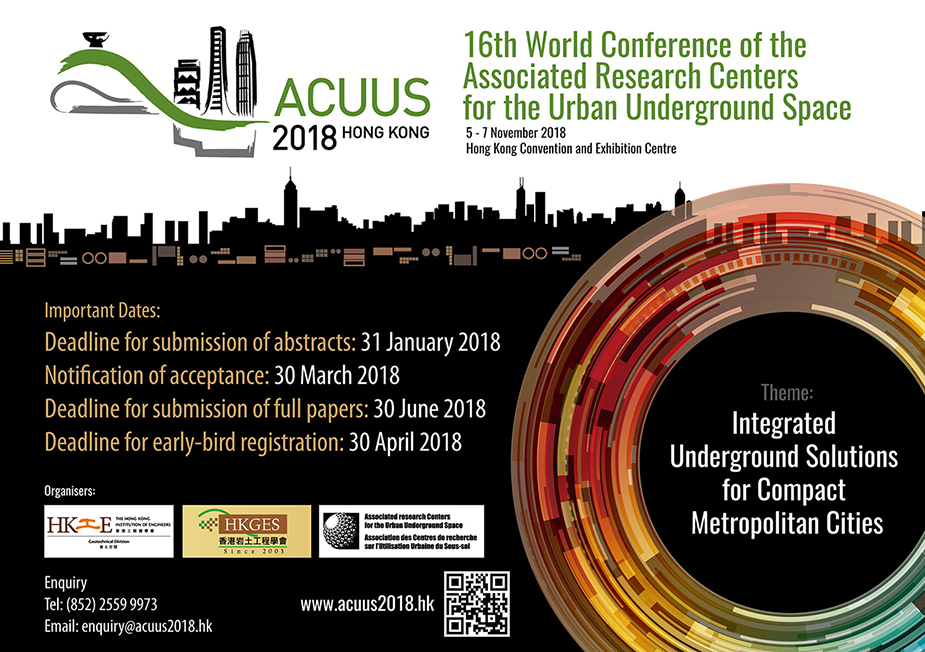ACUUS2018-conference