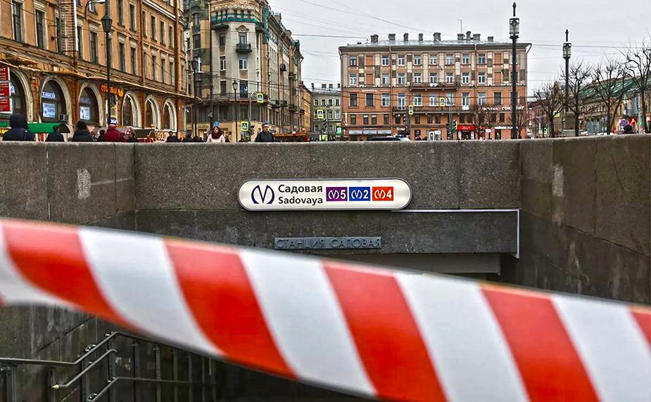Метро Санкт-Петербурга безопасность