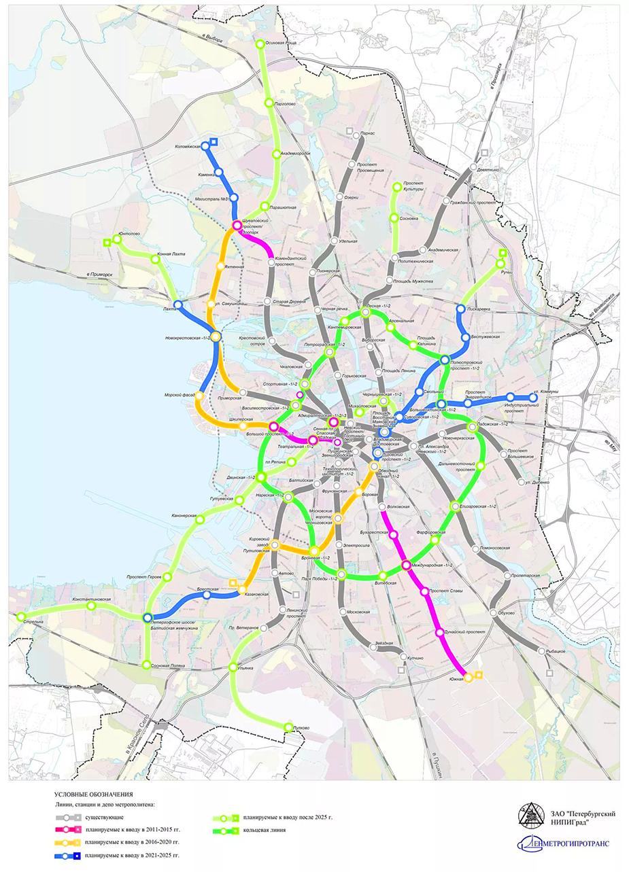 Схема развития метро Петербурга