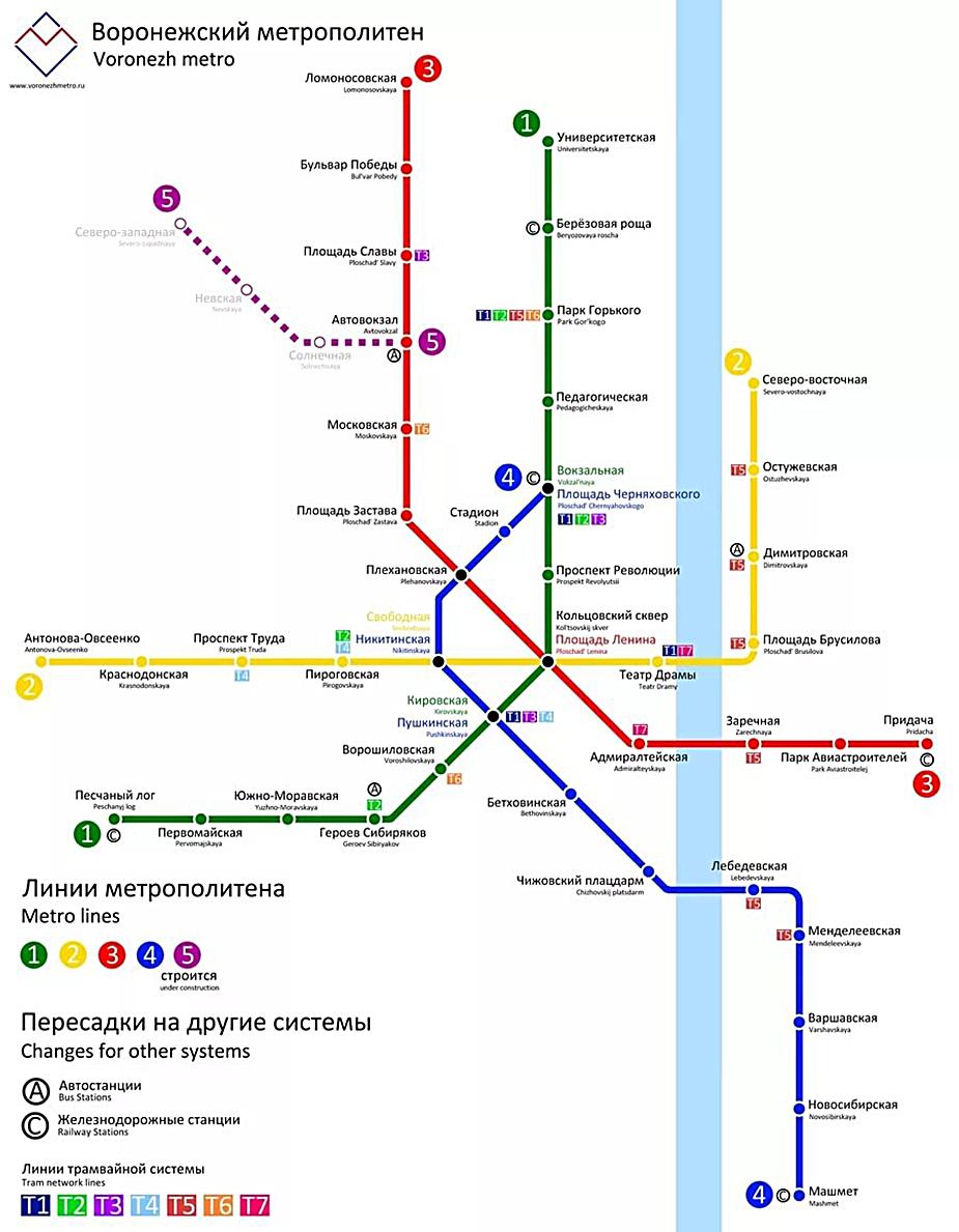 Схема метро Воронежа