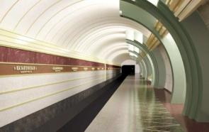 Станция метро «Юго-Западная»