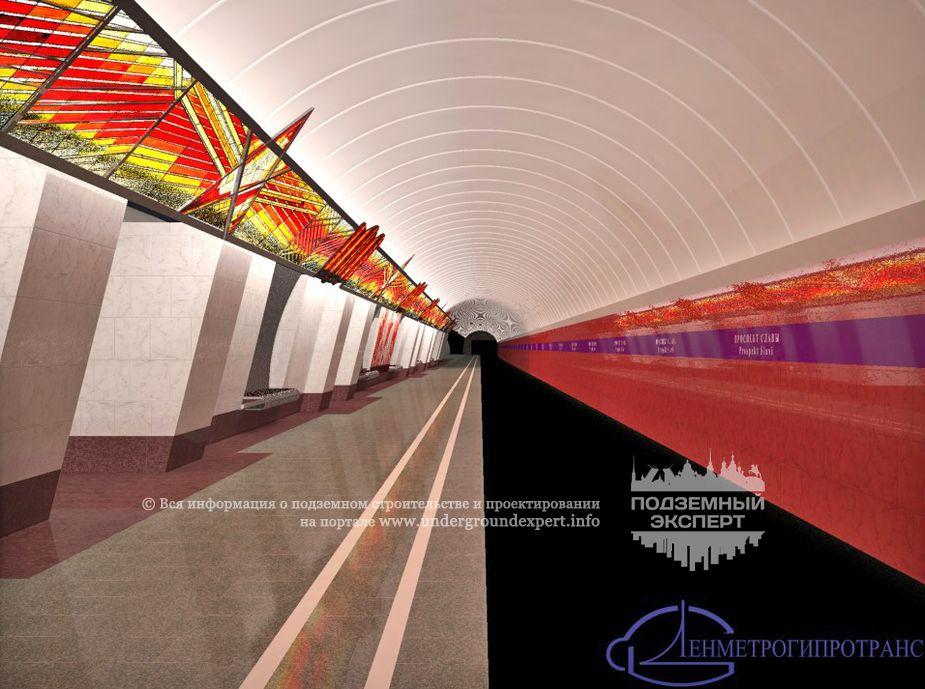 Перспектива бокового зала станции метро «Проспект Славы»