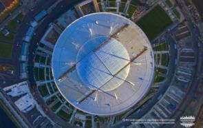 Крыша стадиона СПб Арена