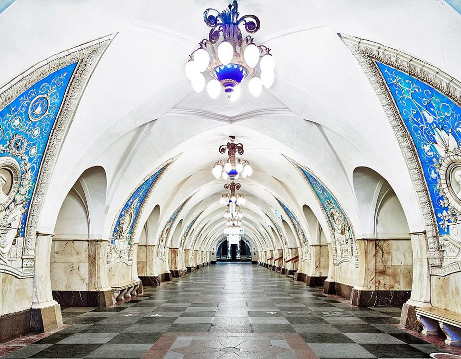 Станциям метро Таганская