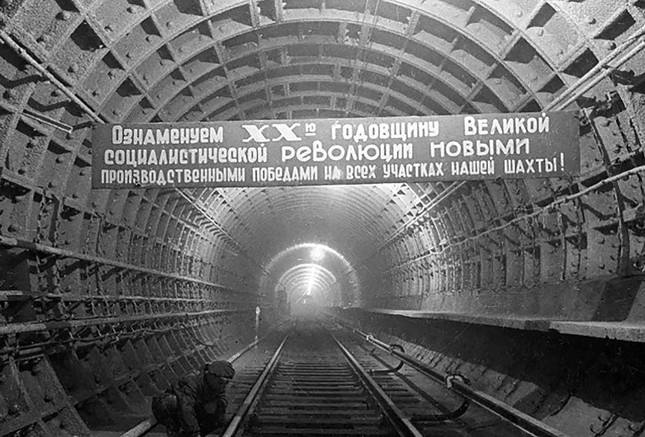 Строительство метро Москвы