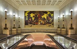 Мозаичное панно «Изобилие», станция «Владимирская»