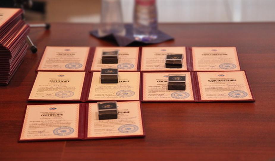 Сертификат МАС ГНБ