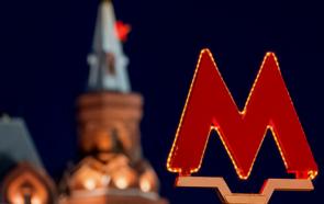 Метро Москвы