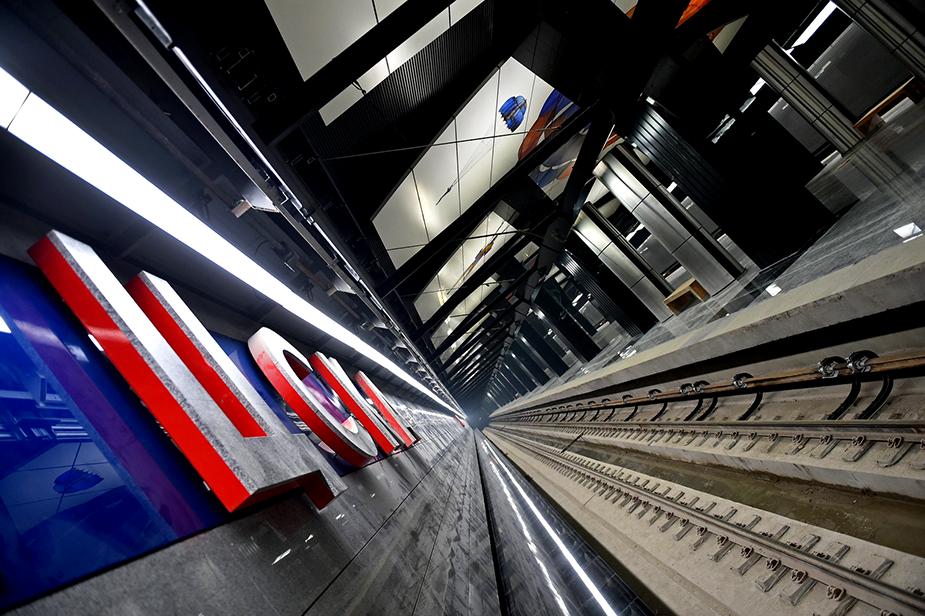 Станция метро «ЦСКА»