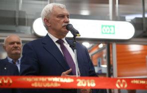 Открытие станций «Новокрестовская» «Беговая»