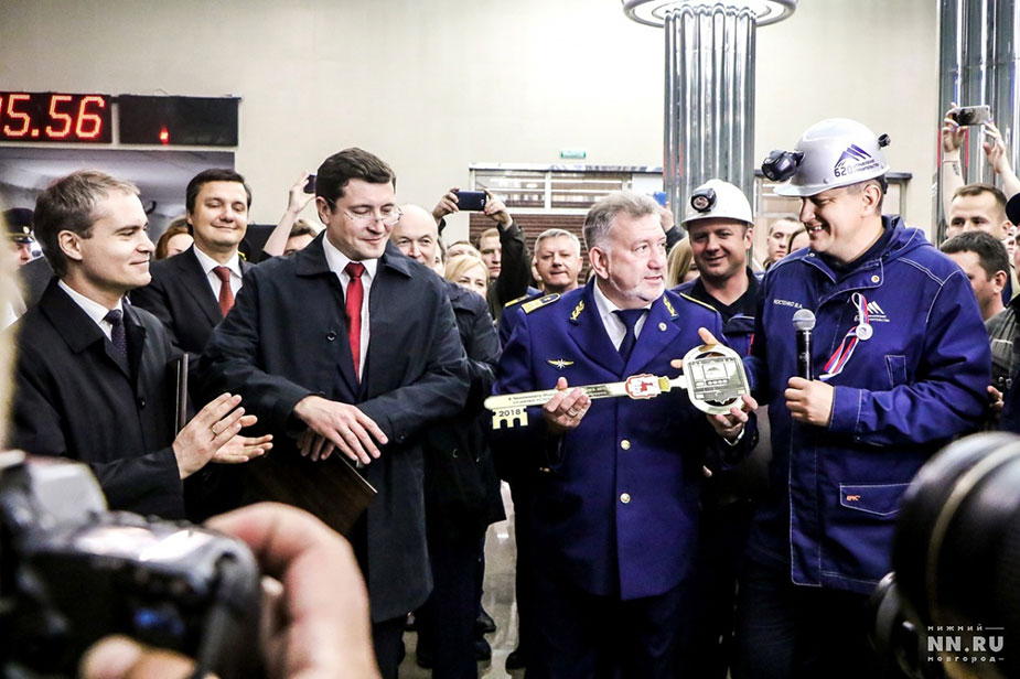 Открытие метро Стрелка